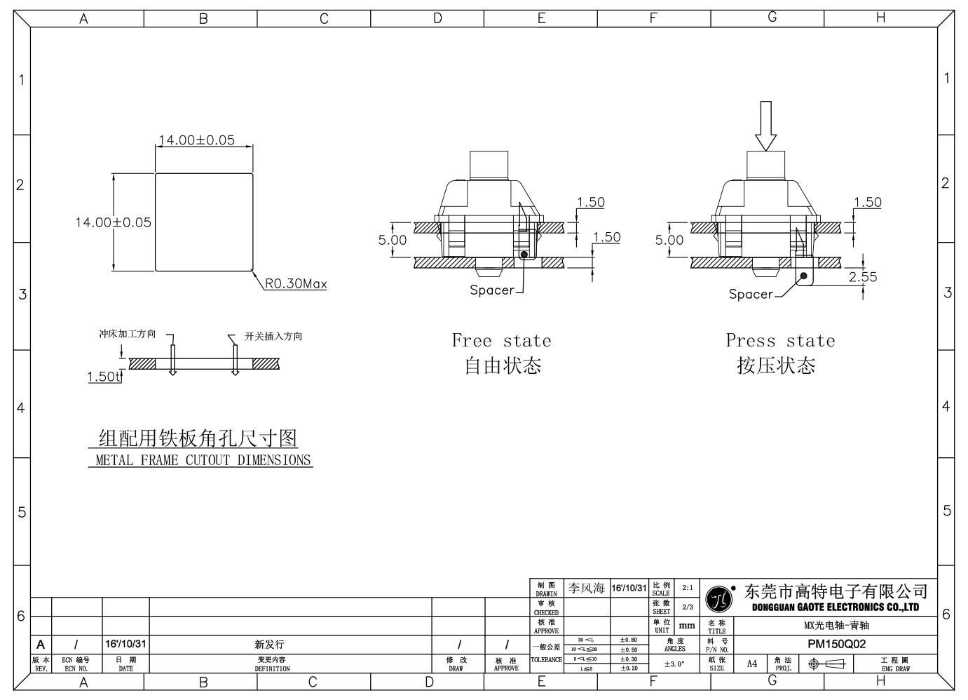 PG150B01-2.jpg