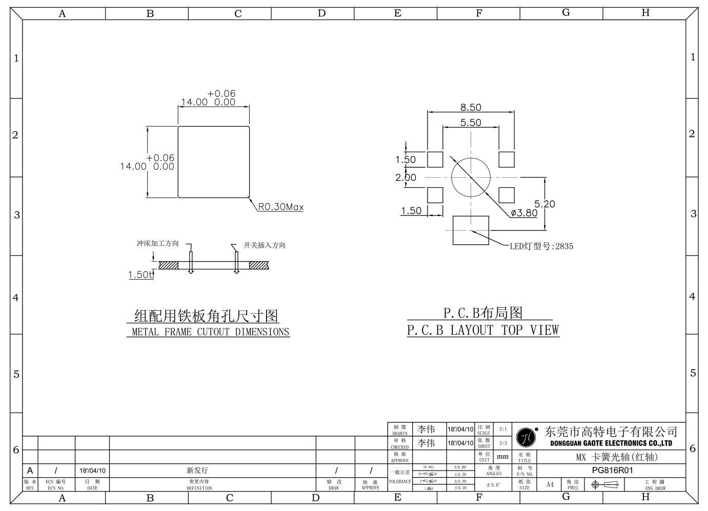 PG150B01-8.jpg
