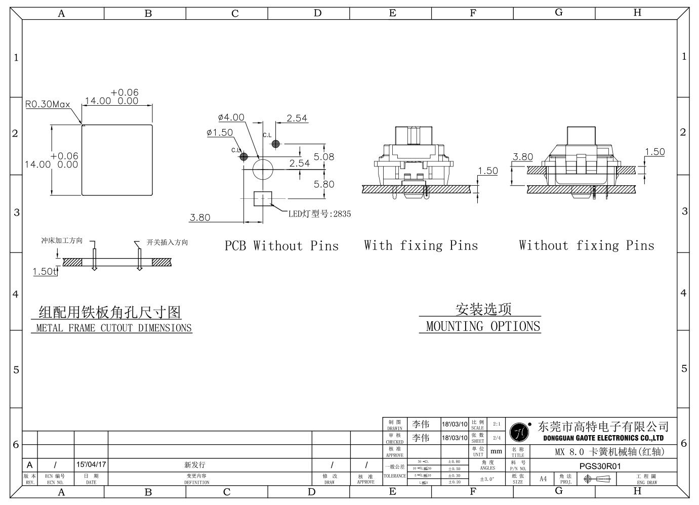 PG150B01-9.jpg