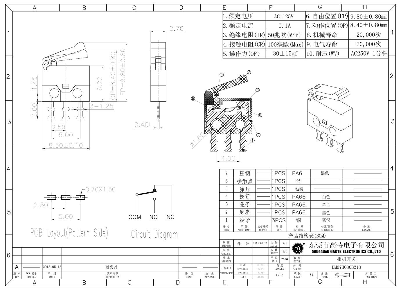 PG150B01-1.jpg