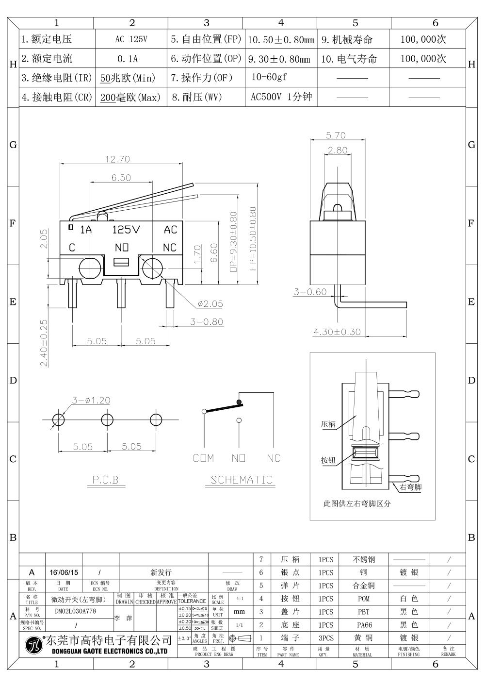 DM02L030A778.jpg