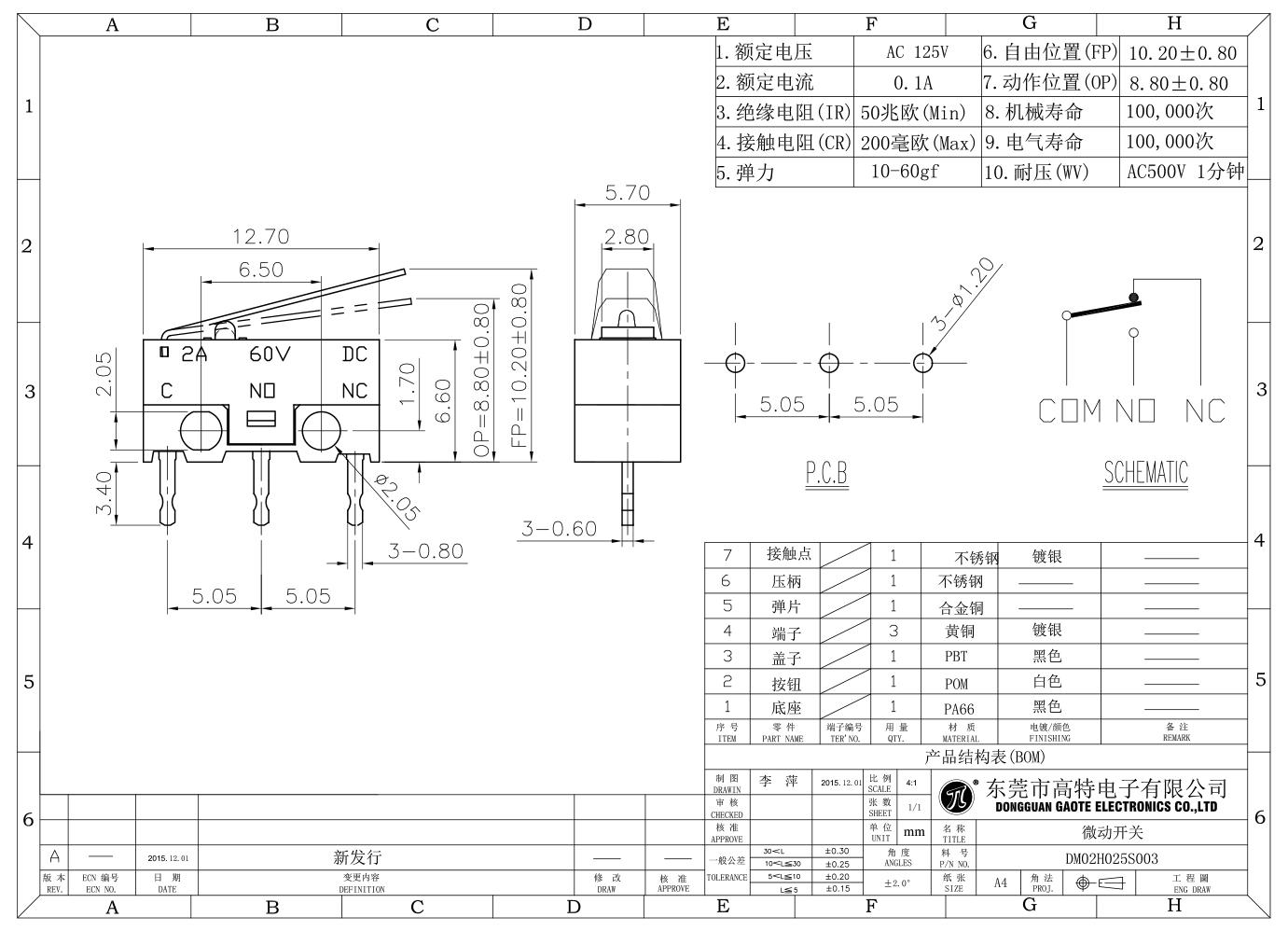 DM02H025S003.jpg